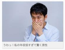 「なんだこれ!?」と評判のフリー素材サイト『ぱくたそ』が人気の秘密