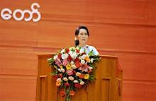 ミャンマーで和平会議開幕