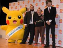 「Japan Expo」で劇場版『ポケモン』最新作を世界先行上映! ハガレン予告編も