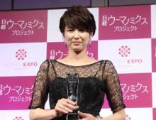 第2子産んでもスリム!吉瀬美智子が「体型を戻すためにしたこと」