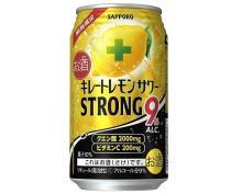レモン1個分の果汁でアルコール分9%!「キレートレモンサワー ストロング」が限定発売!