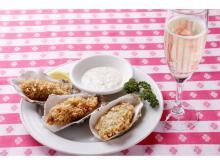 月末の金曜日は牡蠣とワインで、ちょっと豊かなひとときを!
