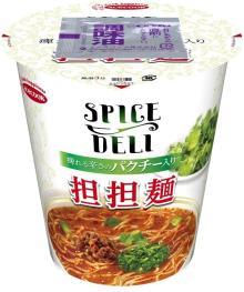 異国の味わいを楽しもう!スパイス利いた担担麺スープと後入れパクチーがクセになる味!