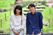 榮倉奈々、安田顕との夫婦役に「照れくさかったです」