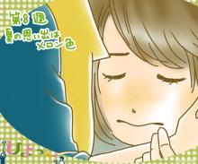 「ひよっこ」45話。乙女たちが観た「ウエスト・サイド物語」と桑田佳祐の主題歌の関係