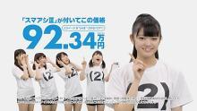 アプガ(2)が結成半年以内で早くもテレビCM出演    メンバー・吉川茉優の地元『秋田ダイハツ』をPR