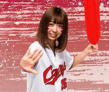 わーすた 松田美里、広島カープ戦での国歌斉唱が決定「今まで生きてきた中で一番緊張」