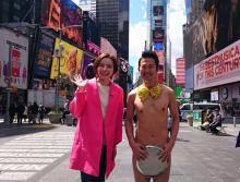 アキラ100%、NYでほぼ全裸ロケ ベッキーが感動