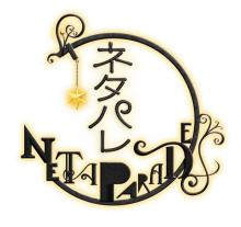 NEWS小山慶一郎&増田貴久、即興でネタ披露 臨場感にも感激