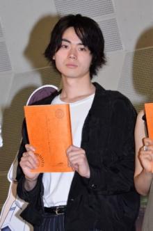 菅田将暉、オーディションで声優初挑戦「勝ち取ってやったぜ」  広瀬すずは初めての公開アフレコに「新感覚」