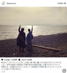 『フラ恋』綾野剛&新井浩文、2人の後ろ姿に「ジーンとくる2ショット」と反響