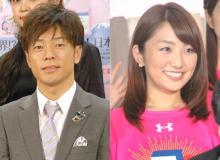 陣内智則&松村未央アナが結婚へ 6・30大安に婚姻届を提出