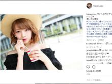撮影会写真に大反響 レースクイーン・早瀬あやが「美人すぎる」と話題