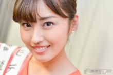 「東大生と結婚したい」で炎上した歯科大美女・入澤優が退学
