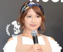 矢口真里、6月再婚報道を否定「どうして真実じゃないことが記事になる…」
