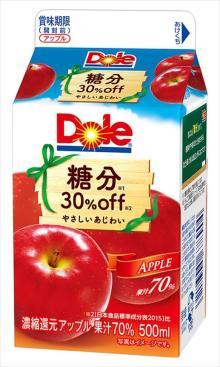 Doleのアップル、果汁100%のまま糖分30%OFFに!