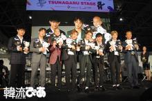 【江原道】BTOBが観光広報大使に! 平昌冬季五輪に向けたイベントをレポート