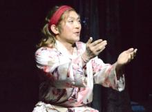 関ジャニ大倉、渡辺いっけいとのキスシーンに「ザワッとする感じ」