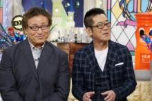 三遊亭円楽&天龍源一郎、中学の同級生がテレビ初共演