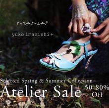 春夏コレクションのシューズが最大80%オフ 「MANA」のファミリーセール