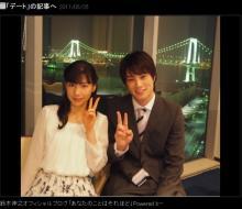 鈴木伸之、仲里依紗と「デートしにきました」  仲良し夫婦ショット披露