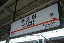 大阪のキタとミナミを結ぶ「なにわ筋線」 これで関空へ行きやすくなるかも!
