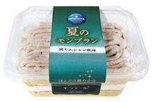 夏仕立ての爽やかなモンブランケーキと塩チョコケーキが新登場!