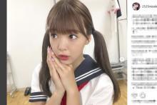 藤田ニコルがセーラー服の美少女に 「まだまだイケる」の声