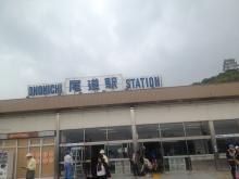 多くの文化人も旅立った「尾道駅旧駅舎」が取り壊しへ