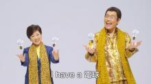 ピコ太郎×小池都知事が「PPAP」替え歌 おそろいのヒョウ柄ストールで踊る