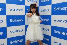 こう見えて「空手黒帯」アイドル・石塚汐花 「お尻がおっきくなりました」