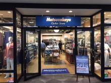 有名百貨店のアウトレットストアがジャズドリーム長島にオープン!