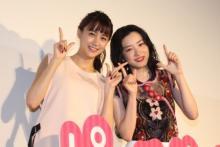山本美月&永野芽郁、初のラブホに衝撃 「カルチャーショックだったよね」