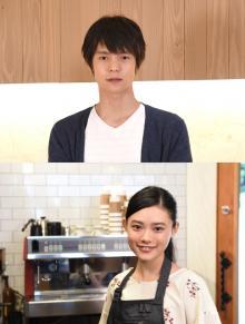 窪田正孝&杉咲花湊作品つながりで『リバース』出演 当時の役柄そのまま再演
