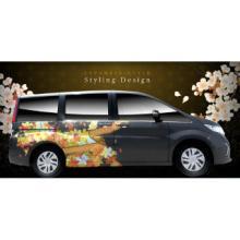 関空に「和装レンタカー」--桜や着物の外観に畳模様のシートで日本の心を