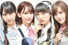 <AKB48グループ選抜総選挙投票前企画>モデルプレスが推したいモデルプレス選抜20人を発表