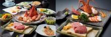 伊勢海老かオマール海老を丸ごと一尾!第一ホテル東京シーフォートの25周年ディナー