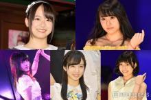 チーム8を知らないとAKBファンは名乗れない!?次世代ホープの宝庫はここ<16期研究生も解説・AKB48選抜総選挙特集>