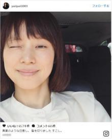 石田ゆり子、キュートなウインクにメロメロ「ますます可愛らしい」