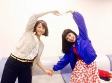 「恋をすると綺麗になるって本当」木村文乃とハートマーク2ショット公開