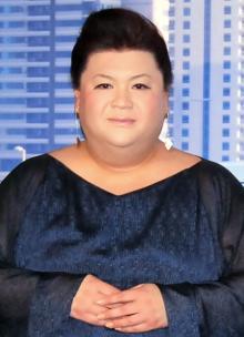 「怒られたい著名人」マツコがV3 理想の上司水卜アナ&内村光良も初TOP10