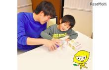 【夏休み2017】オリエンタルホテル東京ベイで実験&ブッフェ「レモン大学」親子25組