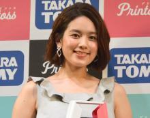 筧美和子、飼い猫が恋人「猫好きの方に出会いたい」