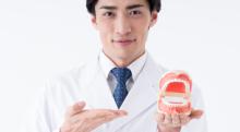 抜歯したことで歯に隙間が…フレアーアウトの最適な治療法は?