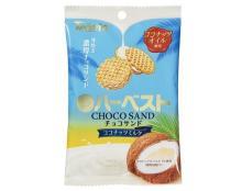 「ハーベスト」にココナッツミルクのチョコサンドが新登場!