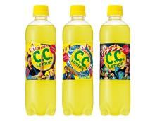 松岡修造も登場!期間限定の「C.C.レモン お祭りボトル」