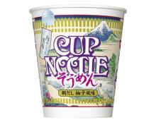 「和」のカップヌードル!温冷兼用で鯛だし柚子風味のそうめん!