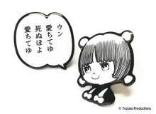 手塚治虫×キデイランドコラボアイテムが原宿に登場!