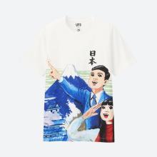 ユニクロ「買ってはいけない」プリントTシャツ3選。ハズレを引かない方法とは?