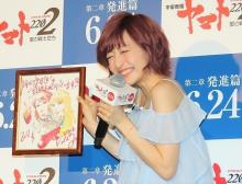 新婚・神田沙也加を「宇宙戦艦ヤマト」スタッフが祝福!森雪&古代進風似顔絵に感激